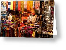 Istanbul Grand Bazaar 08 Greeting Card