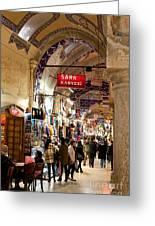 Istanbul Grand Bazaar 09 Greeting Card