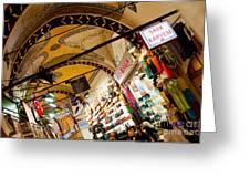 Istanbul Grand Bazaar 11 Greeting Card