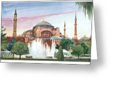 Istanbul Mosque Watercolor Painting Greeting Card