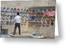 Istanbul Platter Seller Greeting Card