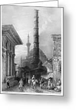 Istanbul: Porphyry Column Greeting Card