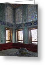 Istanbul Topkapi 3 Greeting Card