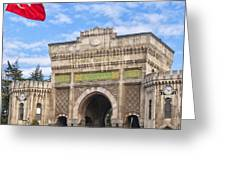 Istanbul University 02 Greeting Card