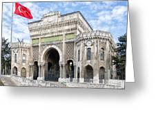 Istanbul University 03 Greeting Card