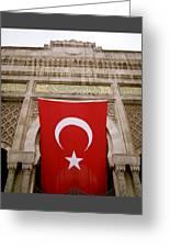 Istanbul University Greeting Card