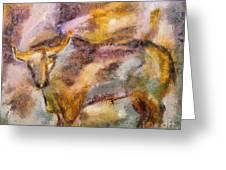 Istrian Bull -  Boshkarin Greeting Card