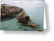 It Rocks 2 - Close To Son Bou Beach And San Tomas Beach Menorca Scupted Rocks And Turquoise Water Greeting Card