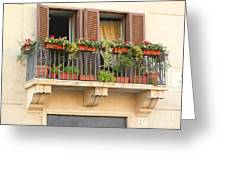 Italian Balcony Greeting Card