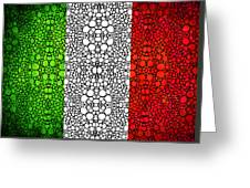 Italian Flag - Italy Stone Rock'd Art By Sharon Cummings Italia Greeting Card