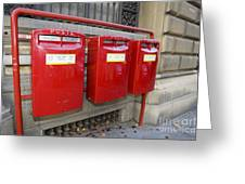 Italian Post Office Boxes Greeting Card