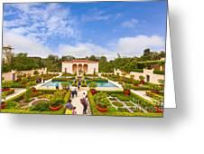 Italian Renaissance Garden Hamilton Gardens New Zealand Greeting Card