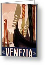Italian Travel Poster, C1920 Greeting Card