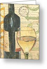 Italian Wine And Grapes 1 Greeting Card by Debbie DeWitt