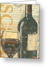 Italian Wine And Grapes Greeting Card