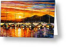 Italy Naples Harbor Greeting Card
