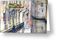 Italy Venice Midday Greeting Card