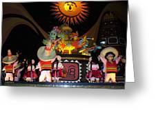 It's A Small World With Dancing Mexican Character Greeting Card