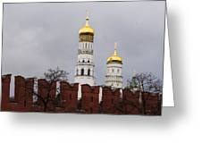 Ivan The Great Belfry Of Moscow Kremlin - Square Greeting Card