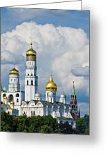 Ivan The Great Bell Tower Of Moscow Kremlin - Featured 3 Greeting Card