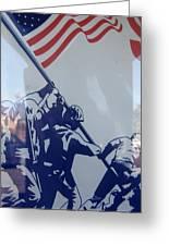 Iwo Jima Flag Raising Design Arizona City Arizona 2004 Greeting Card
