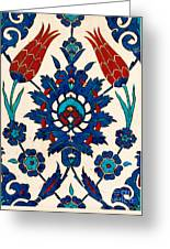 Iznik 03 Greeting Card