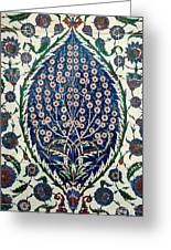Iznik 07 Greeting Card