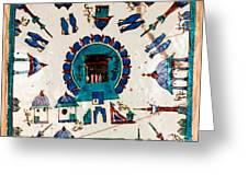 Iznik Kaaba Greeting Card