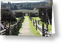 Jack London Ranch Winery Ruins 5d22180 Greeting Card