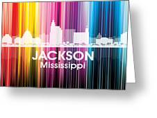 Jackson Ms 2 Greeting Card