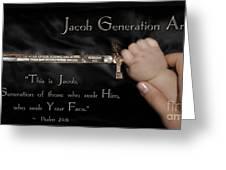 Jacob Generation Greeting Card