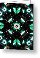 Jade Reflections - 2 Greeting Card