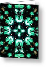 Jade Reflections - 4 Greeting Card