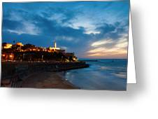 Jaffa Greeting Card