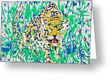 Jaguar - Enamels Painting Greeting Card