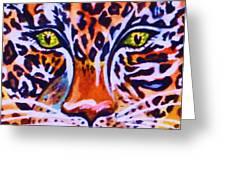 Jaguar Eyes-  Greeting Card