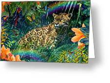 Jaguar Meadow  Variant 1 Greeting Card