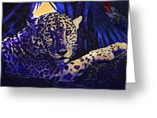 Jaguar- The Spirit Of Belize Greeting Card