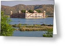 Jah Mahal Palace Greeting Card