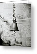 Jain Temple Bell Greeting Card