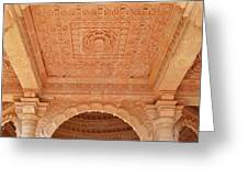 Jain Temple Ceiling - Amarkantak India Greeting Card