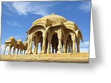 Jaisalmer Cenotaph Greeting Card