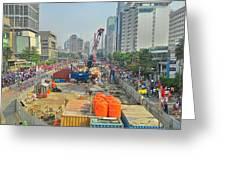 Jakarta Grow Up Greeting Card
