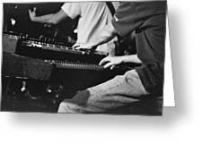 Jam Band Greeting Card