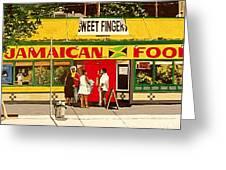 Jamaican Food Greeting Card