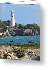 Jamaican Lighthouse Greeting Card