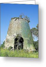 Jamaican Sugar Mill Greeting Card