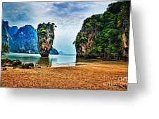 James Bond Island Greeting Card