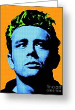 James Dean 004 Greeting Card