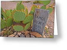 James Hickey Shot  Greeting Card